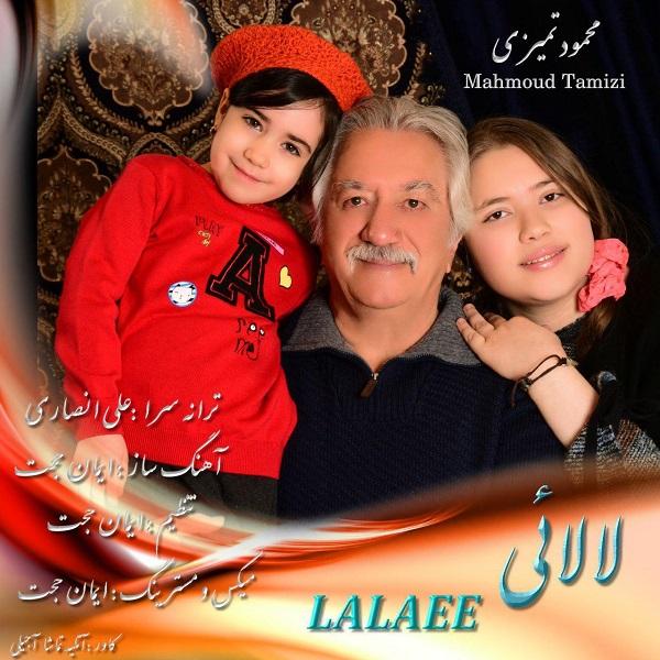 Mahmoud Tamizi – Lalaee