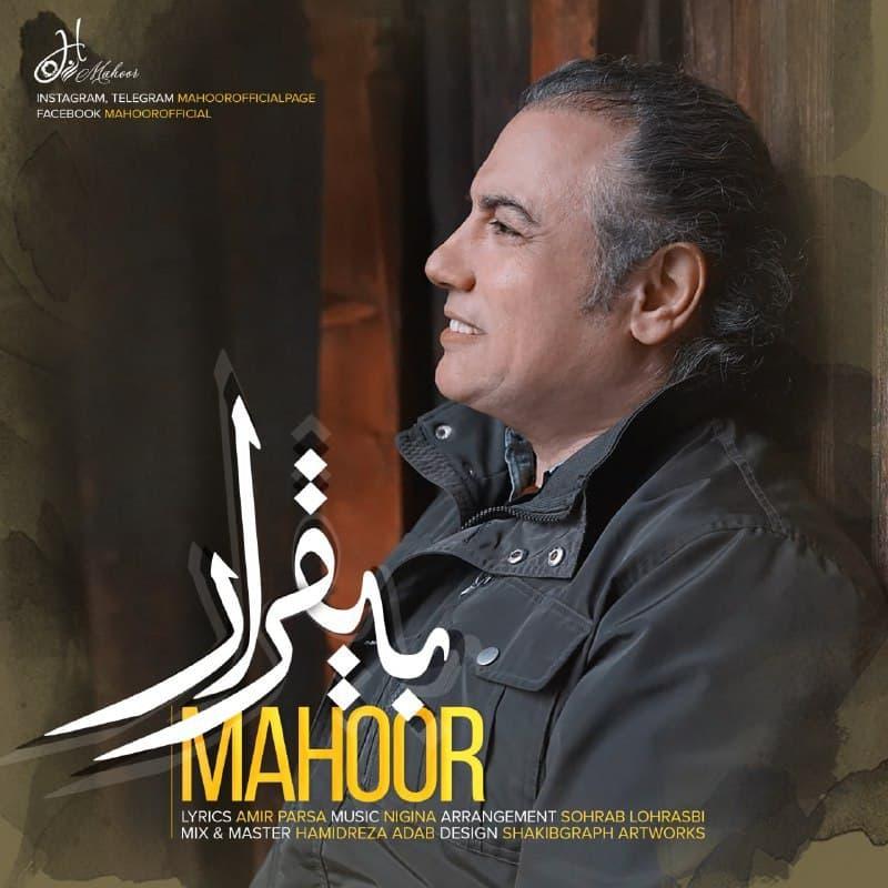 Mahoor – Bigharar