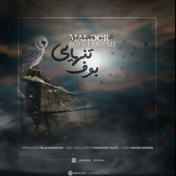 Mahoor – Bofe Tanhaei
