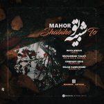 Mahoor – Shabihe To