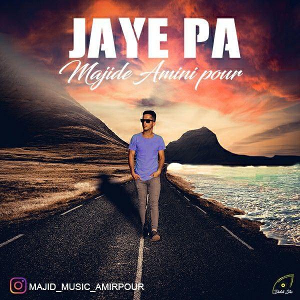 Majid Amirpour – Jaye Pa