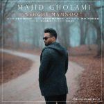 Majid Gholami – Eshgh Mamnoo