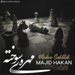 Majid Hakan – Mohreye Sookhteh