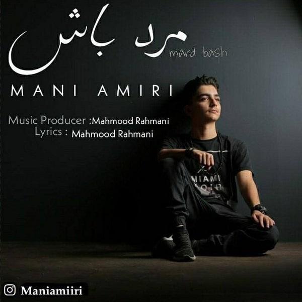 Mani Amiri – Mard Bash