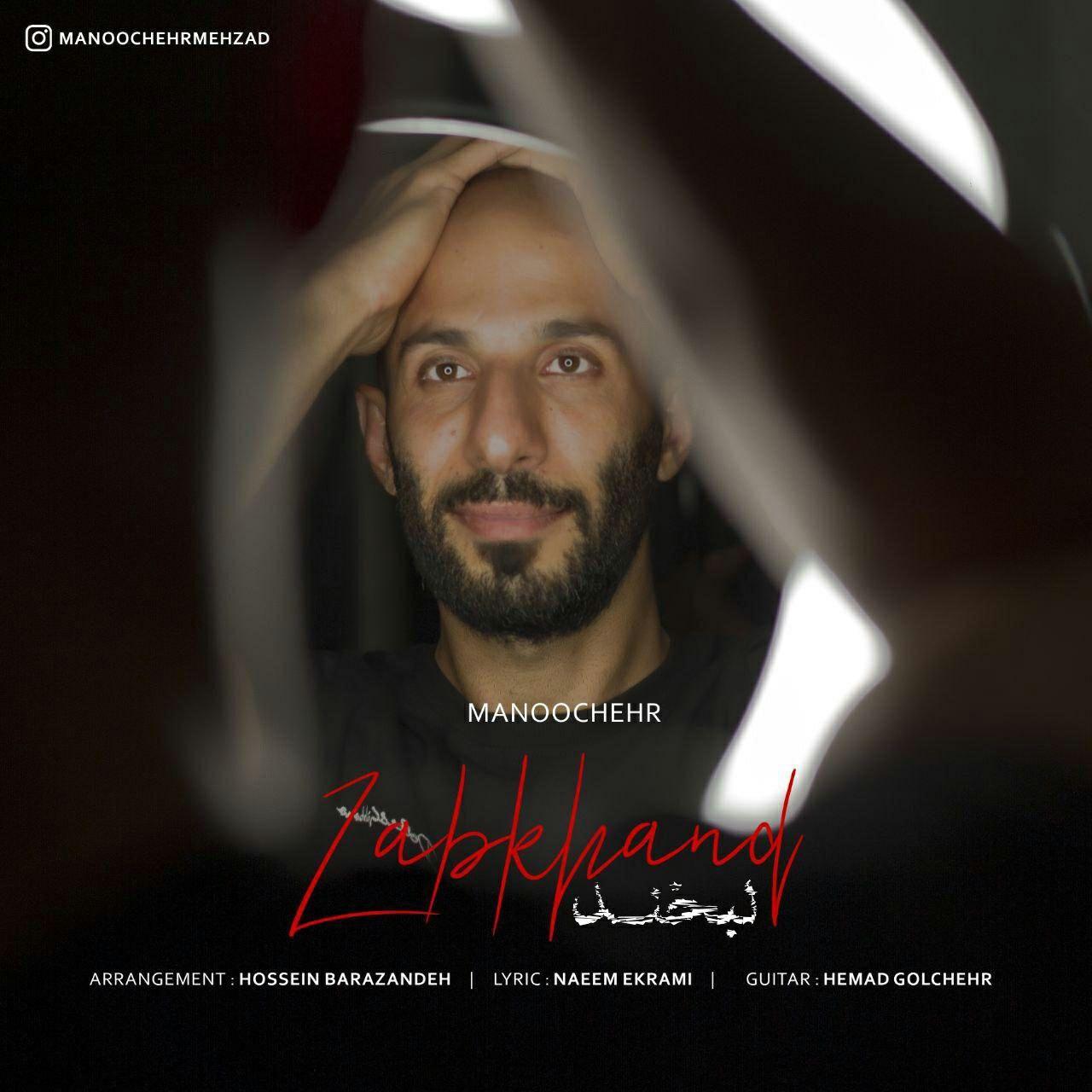 Manoochehr Mehzad – Labkhand