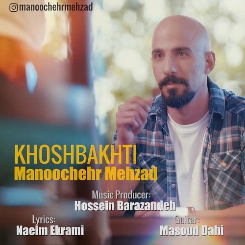 Manoochehr Mehzad – Khoshbakhti