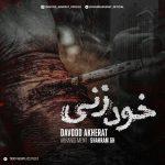 Davood Akherat – Khodzani