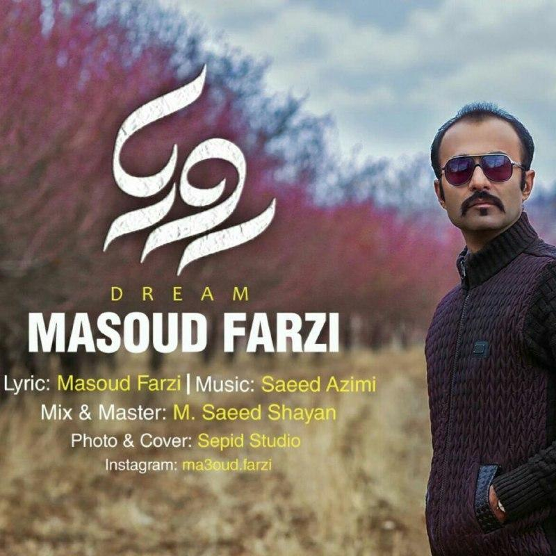 Masoud Farzi – Roya