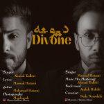 Masoud Hatami & Ahmad Tadbiri – Divooneh