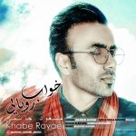 Masoud Hatami – Khabe Royaei