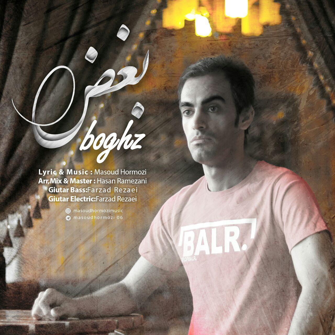 Masoud Hormozi – Boghz