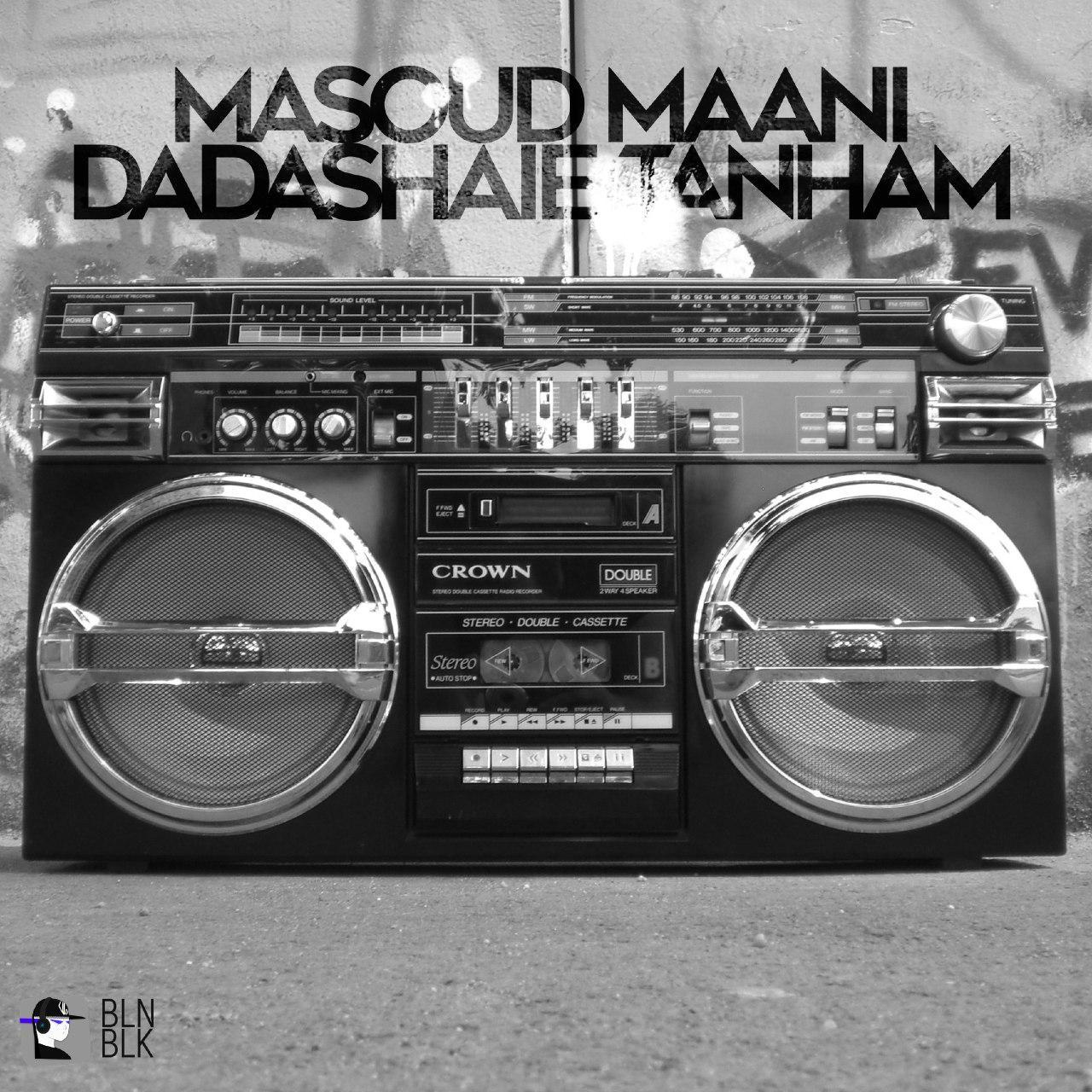 Masoud Maani – Dadashaie Tanham