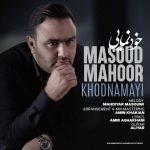Masoud Mahoor – Khodnamayi