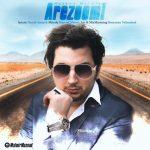 Masoud Malmir – Arezoomi