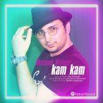 Masoud Malmir – Kam Kam