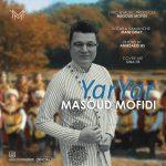 Masoud Mofidi – Yar Yar