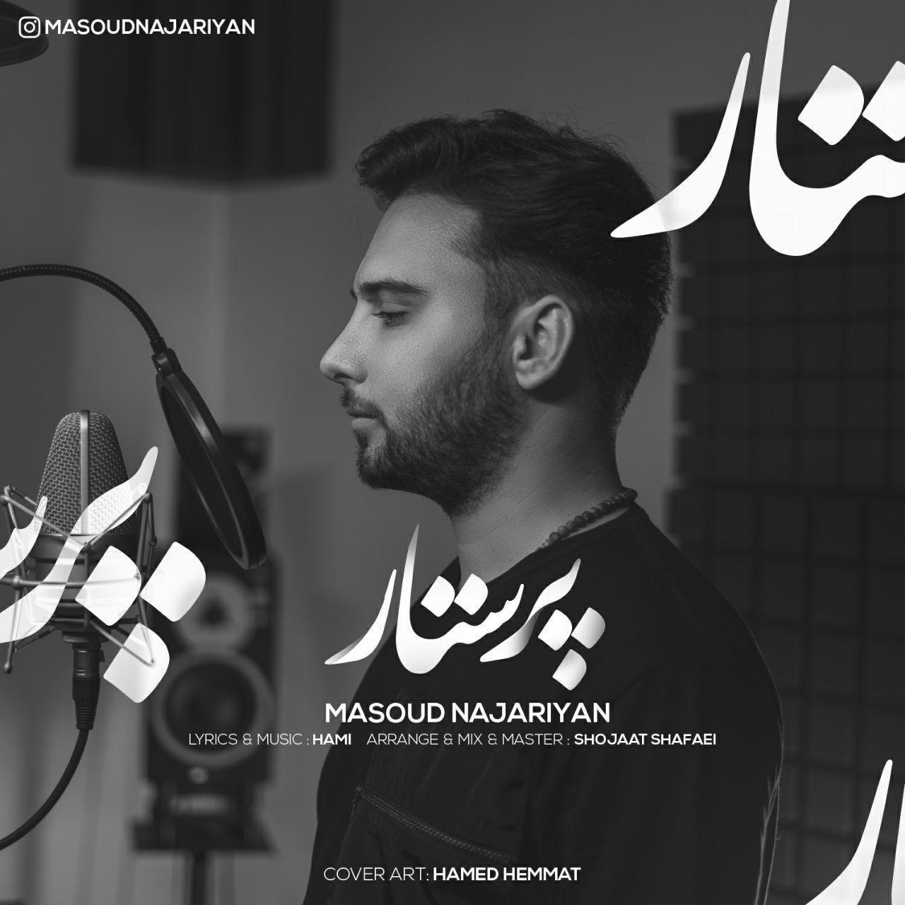 Masoud Najariyan – Parastar