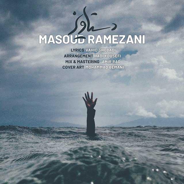 Masoud Ramezani – Dastaviz
