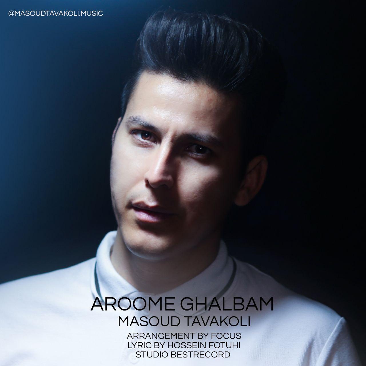 Masoud Tavakoli – Aroome Ghalbam