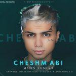 Matin Noshad – Cheshm Abi