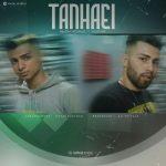 Matin Noshad – Tanhaei ( Ft Milad Yari )