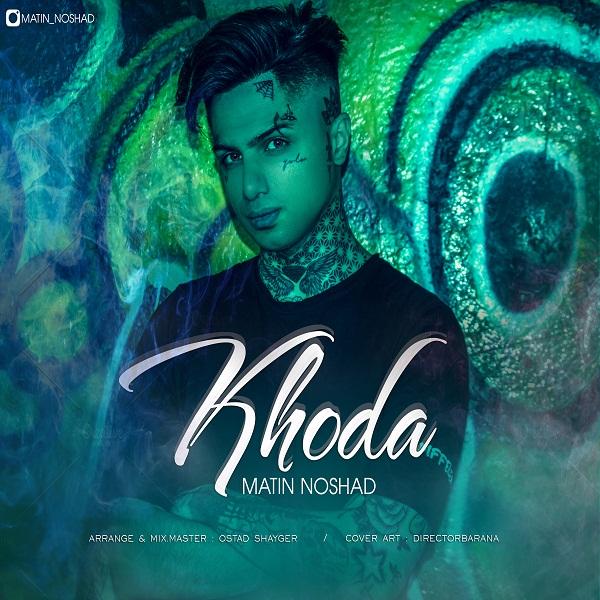 Matin Noshad – Khoda