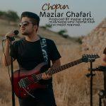 Maziar Ghafari – Chopun