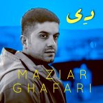 Maziar Ghafari – Dey
