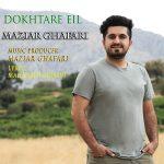 Maziar Ghafari – Dokhtare Eil