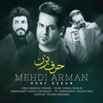 Mehdi Arman – Harf Bezan