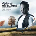 Mehdi Arman – Mahbob