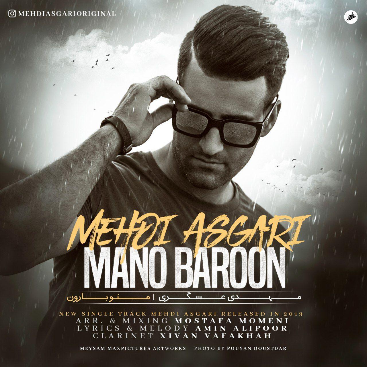 Mehdi Asgari – Mano Baroon