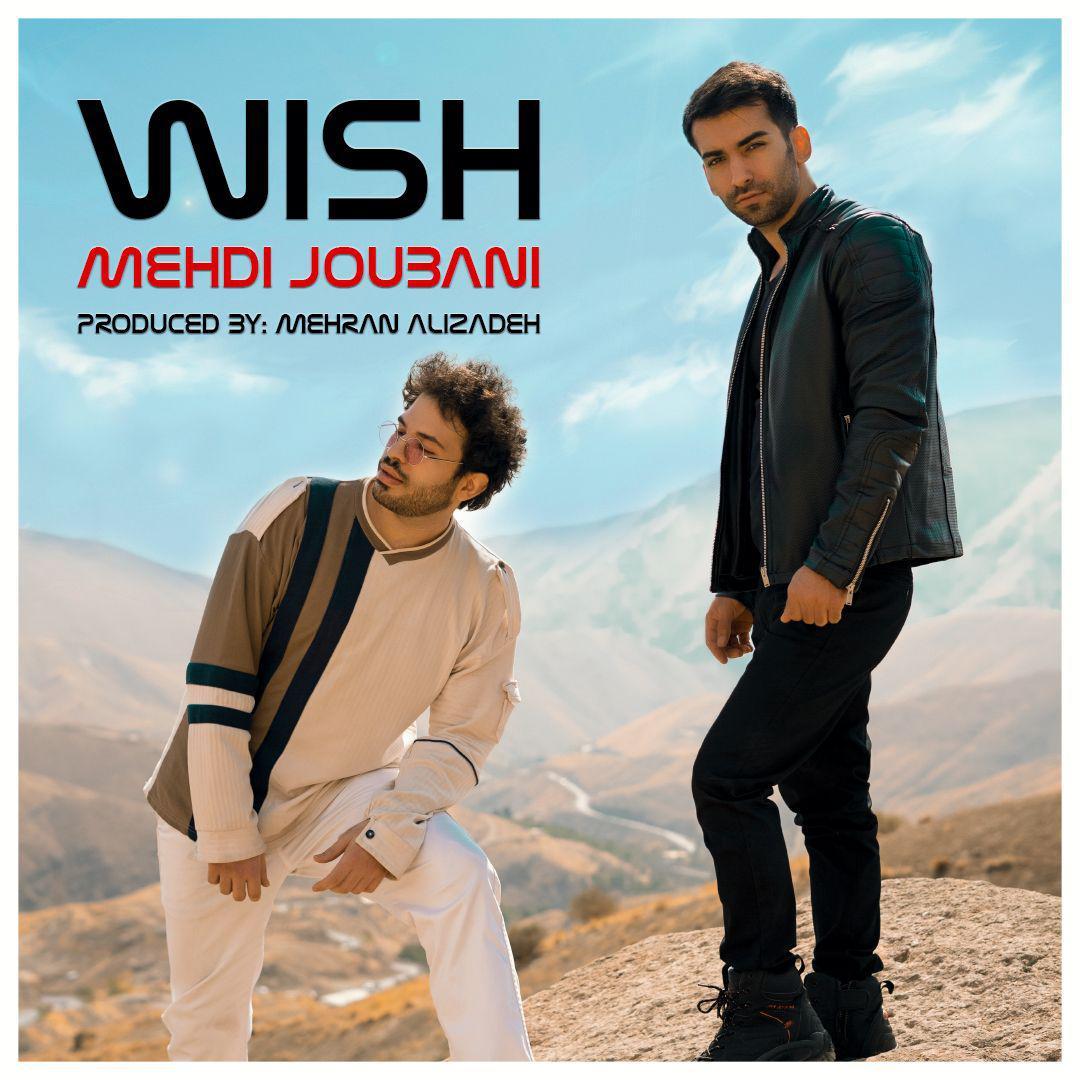 Mehdi Joubani – Arezoo