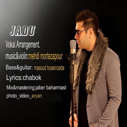 Mehdi Mortezapour – Jadu