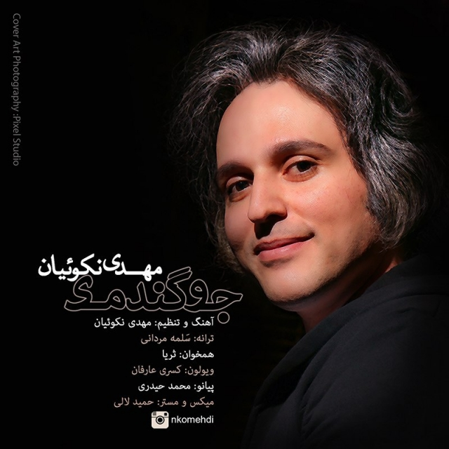 Mehdi Nekoueiyan – Jo Gandomi