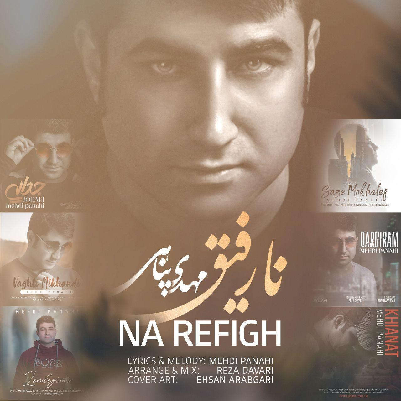 Mehdi Panahi – Na Refigh Album