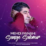 Mehdi Panahi – Sange Sabour