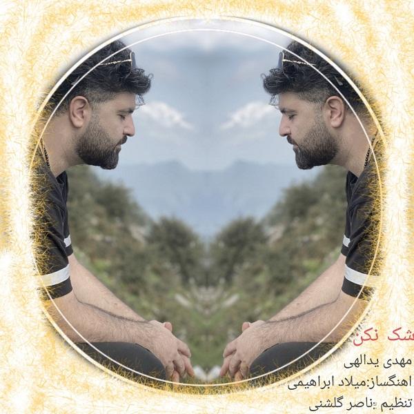 Mehdi Yadollahi – Shak Nakon