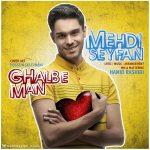 Mehdi Seyfan – Ghalbe Man