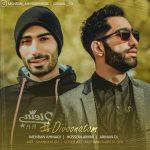 Mehran Ahmadi & Hossein Amini & Arman DL – Divoonatam