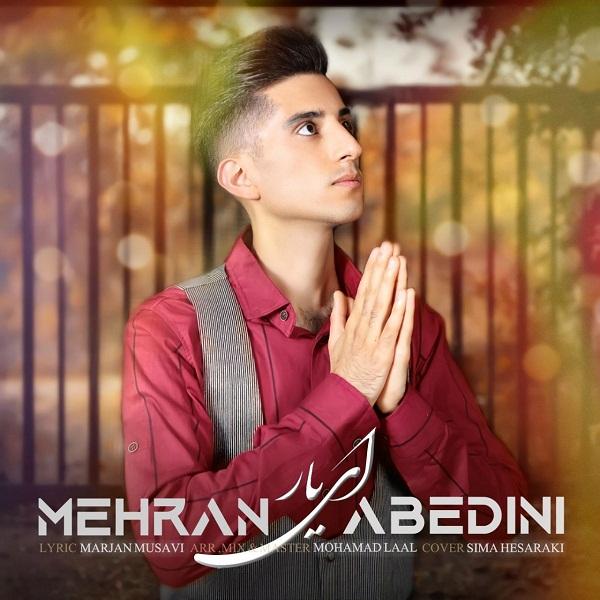 Mehran Abedini – Ey Yar