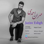 Mehran Ahmadi – Jazire Eshgh