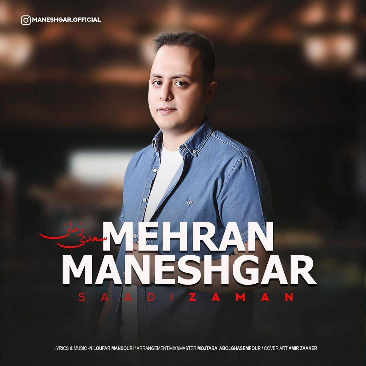 Mehran Maneshgar – Saadi Zaman
