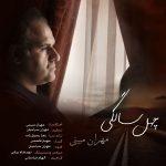 Mehran Mobini – 40 Salegi