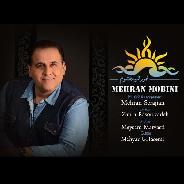 Mehran Mobini – Khorshid Khanom