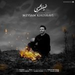 Meysam Khosravi – Khin Bahsi