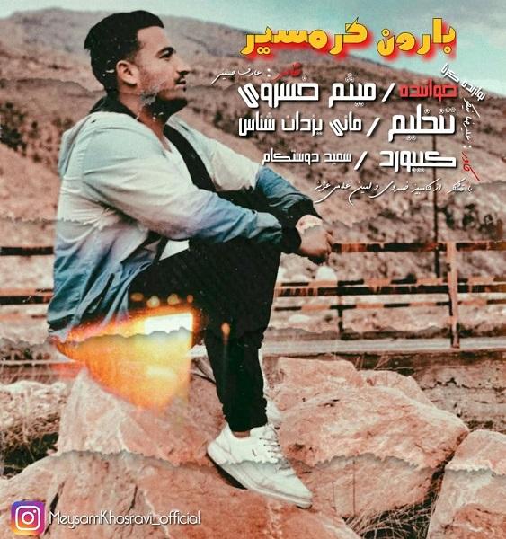 Meysam Khosravi – Baroone Garmsir