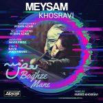 Meysam Khosravi – Boghze Mane
