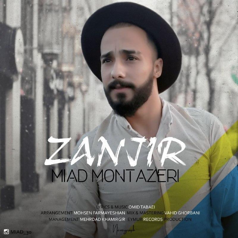 Miad Montazeri – Zanjir