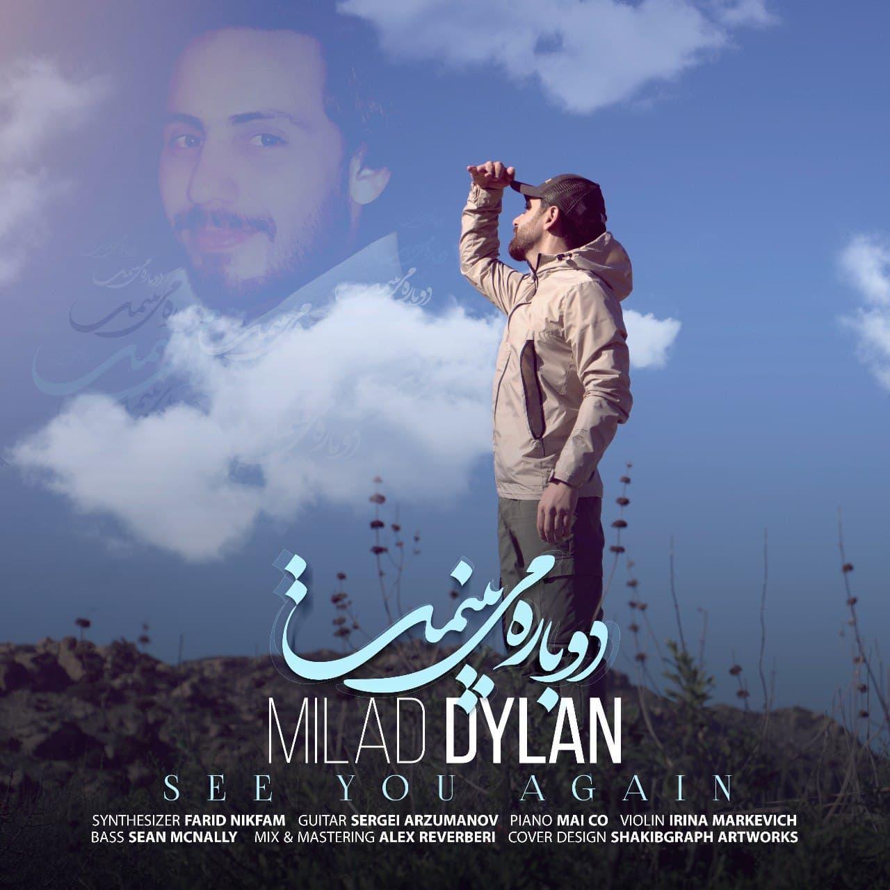Milad Dylan – See You Again
